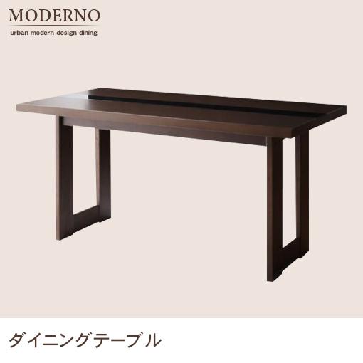 【期間限定クーポン配布中】ブラックガラスダイニングテーブル[W150]/ダイニングテーブル ダイニング テーブル 150 幅150 おしゃれ ガラステーブル おしゃれテーブル モダン