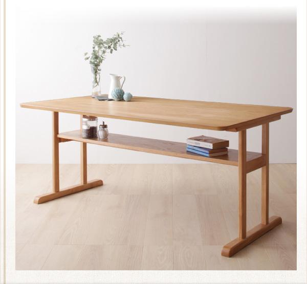テーブル[W120cm]/ダイニングテーブル ダイニング 120 幅120 北欧風 おしゃれ 棚付き 高級感 おしゃれテーブル 棚付きテーブル 収納付き 大型 人気