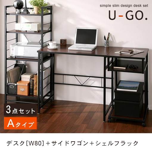 Anchor Pc Desk Set W80 Side Wagon Shelf Rack System Writing Office Appliance