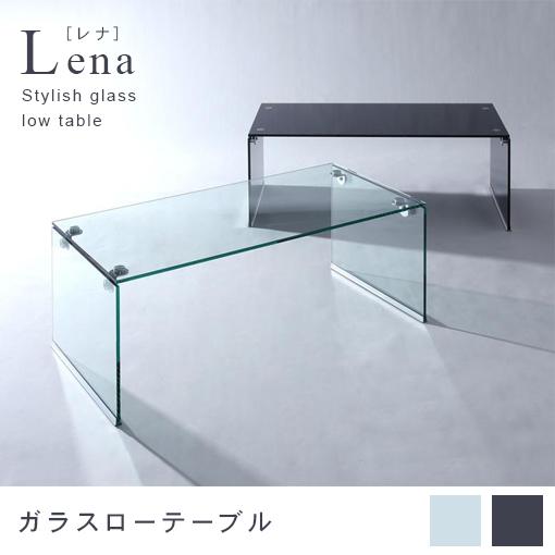 【期間限定クーポン配布中】ガラステーブル【全2カラー】/センターテーブル ガラス 強化ガラス リビングテーブル リビング テーブル おしゃれ 100 幅100 ローテーブル おしゃれテーブル