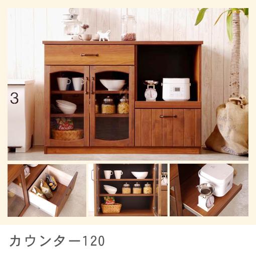 カウンター/カウンターテーブル カウンターテーブル キッチンカウンター カウンター オシャレ インテリア シンプル 収納 棚 ナチュラル