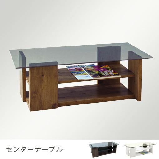 センターテーブル【ガラス】/センター テーブル おしゃれ ガラス ガラス天板 100 幅100 リビングテーブル おしゃれテーブル ガラステーブル ローテーブル コーヒーテーブル