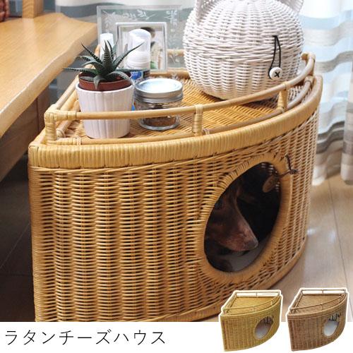 お部屋の角に置いても使える 直送商品 おしゃれな猫用ハウス 猫 ペット ベッド ベット おしゃれ おしゃれベッド ハウス ラタン ラタンベッド 籐 日本限定 猫用ベッド ねこ キャットハウス ペットハウス 猫ベッド ネコ ペットベッド 猫用 ラタンチーズハウス 室内