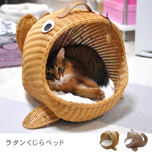 人気 猫ベッド ネコ 猫用ベッド ペット 籐 ハウス クッション付き 高級感 かわいい おしゃれベッド 涼しい ラタン おしゃれ ねこ 猫用 ラタンベッド ペットベッド ラタン製 【クーポン配布中※期間限定】ペット用ラタンくじらベッド/猫