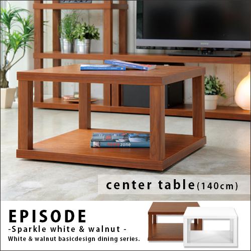 【期間限定クーポン配布中】センターテーブル(幅70cm)【全2カラー】/ウォールナット ウォルナット ホワイト 正方形 ローテーブル 白