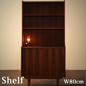 シェルフW80/幅80 天然 チーク材 北欧 アンティーク デザイン