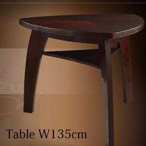 テーブル[W135cm] /アジアン モダンデザイン カウンターダイニング バーテーブル (W135)
