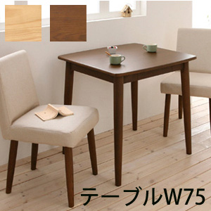 ダイニングテーブル[W75cm]【全2カラー】/天然木タモ無垢材ダイニング テーブル ダイニングテーブル リビングテーブル 引出し付き 食卓テーブル 食事 食卓 テーブル 机