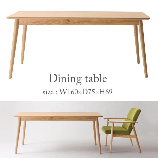 【期間限定クーポン配布中】ダイニングテーブル/ダイニング テーブル 机 つくえ おしゃれ かわいい シンプル 家具 天然木