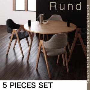 【期間限定クーポン配布中】【ダイニング5点セット】テーブル[W120cm]+チェア4脚/北欧 ダイニング セット リビング 円形 丸型 食卓 テーブル 椅子 木製 ダイニングチェア 椅子 チェア デザイナーズチェア