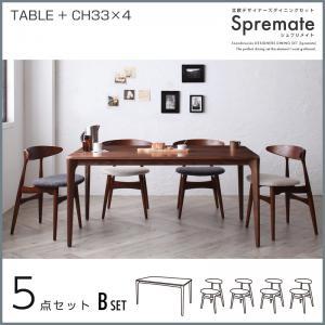 ダイニング5点セット[テーブル+チェア4脚(B)]【全3カラー】/ダイニングセット ダイニングセット4人 4人 4人用 4人掛け 4人掛け用 ダイニングテーブル ダイニングテーブルセット ダイニングテーブルセット4人掛け