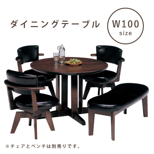 5 20 00 Dining Table 100cm In Width Circle Fashion New Home Life Moving Pority Modern Designer Thunk Pull Tree