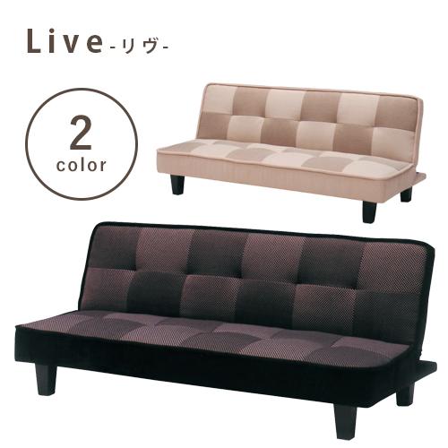 【3人掛け】ソファベッド/ソファベッド ソファー ソファ 3人掛け リクライニングソファ シンプル ファブリック