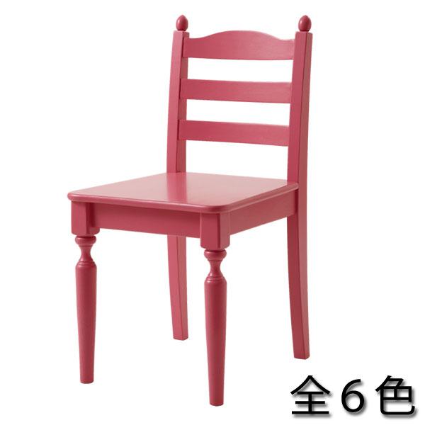 【子供用 ダイニングチェア】【木製】キッズチェア(全6色)/ダイニングチェアー ダイニング チェア 椅子 子供用椅子 キッズチェア キッズチェアー かわいい