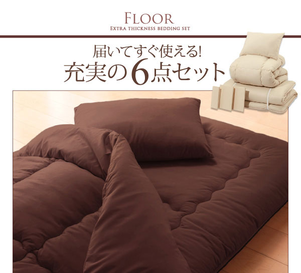Mattress Pillow Upper Futon Cover Slip Comforter Sheet Japanese Style