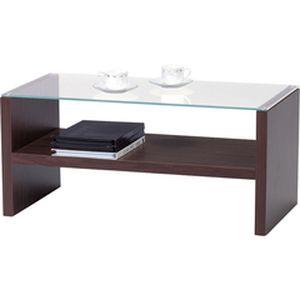 テーブル/精錬された おしゃれ スマート シンプル シンプルモダン 現代的 スタイリッシュ かっこいい すっきり デザイン スマートデザイン リビング テーブル ローテーブル