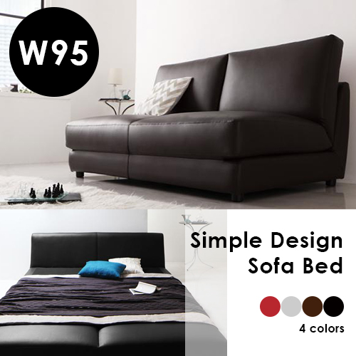 【W95】ソファベッド【簡単切り替え】/ソファ ソファー sofa ベッド bed ソファベッド ソファーベッド ベッド リクライニング リクライニングベッド 簡易ベッド コンパクト 折りたたみ 三人掛け 3人掛け さんにん掛け
