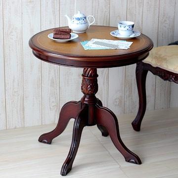 【期間限定クーポン配布中】 コーヒーテーブル/アンティーク調家具 ヴィンテージ 古き良き時代 アンティークデザイン エレガント こだわり おしゃれな猫脚 ラグジュアリー 高級感ゆったり空間 贅沢 カフェテーブル テーブル
