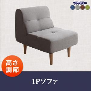 1Pソファ/こたつ こたつテーブル 高さ調節 天然木 ナチュラルオーク ナチュラルカラー ナチュラルテイスト 天然素材 おしゃれ シンプル すっきり デザイン ナチュラル