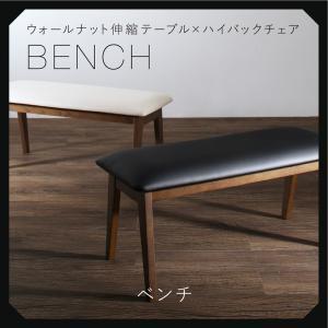 ダイニングベンチ【2P】/ダイニング ナチュラル カフェ風 シンプル おしゃれ カフェ空間 すっきり デザイン 北欧風 こだわり トレンド モダンデザイン 新色 天然木 ダイニングベンチ 座りやすい