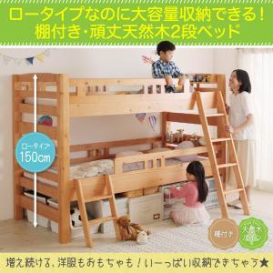 2段ベッド/ベッド 子供ベッド 子供部屋 二段ベッド 兄弟 シングルサイズ 収納付き 大容量収納 片付けの習慣づけ コンパクトにまとまる シンプルデザイン 収納スペース付き