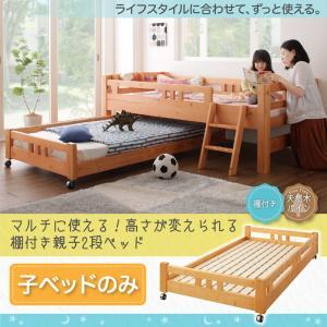 子ベッド[シングル]【単品】/ベッド 子供ベッド 子供部屋 二段ベッド 兄弟 シングルサイズ 収納付き 大容量収納 片付けの習慣づけ コンパクトにまとまる シンプルデザイン 収納スペース付き