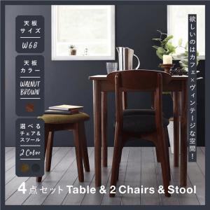 ダイニング4点セット[テーブル(W68)+チェア2脚+スツール1脚]【ブラウン】/ダイニング シンプルデザイン かわいい カフェ風 ホームパーティ 木目調 ナチュラル家具 耐久性 デザインと機能 北欧テイスト 北欧デザイン 自