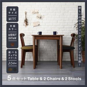 ダイニング5点セット[テーブル(W115)【ブラウン】+チェア2脚+スツール2脚]/ダイニングセット ダイニングセット4人 4人 4人用 4人掛け 4人掛け用 ダイニングテーブルセット ダイニング テーブルセット