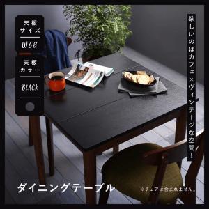 【期間限定クーポン配布中】ダイニングテーブル[W68]【ブラック】/ダイニング シンプルデザイン かわいい カフェ風 ホームパーティ 木目調 ナチュラル家具 耐久性 デザインと機能 北欧テイスト 北欧デザイン 自由にアレンジ