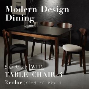 ダイニング5点セット テーブル(W115)+チェア4脚 【ブラック×ウォルナット】/ダイニングセット ダイニングセット4人 4人用 4人掛け 4人掛け用 モダン ダイニングテーブル ダイニングテーブルセット ダイニングテーブル