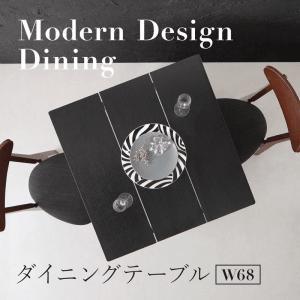 ダイニングテーブル[W68]【ブラック×ウォルナット】/ダイニング シンプルデザイン 省スペース家具 狭いお部屋でも ダイニング カフェ風 すっきり 一人暮らし アパート おしゃれなダイニング モダンデザイン