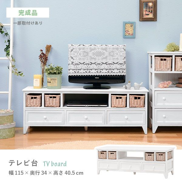 TVボード/TVボード シンプルデザイン ナチュラルテイスト おしゃれ カフェ風 かわいい ホワイト ホワイトナチュラル