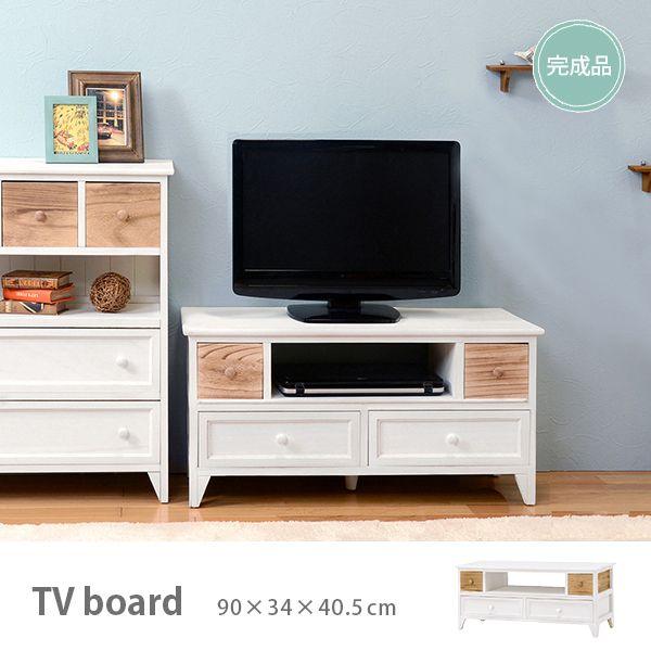 TVボード/TVボード 収納家具 シンプルデザイン ナチュラルテイスト おしゃれ カフェ風 かわいい ホワイト ホワイトナチュラル