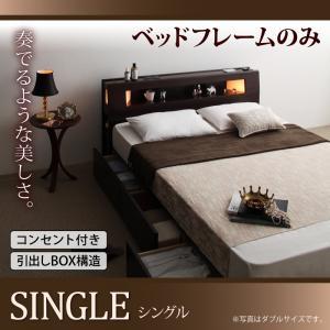 【期間限定クーポン配布中】ベッドフレーム【シングル】(フレームのみ)/ベッド ベッドフレーム フレーム フレームのみ 寝具 おしゃれ シンプル デザイナーズ かわいい 人気 おすすめ 北欧