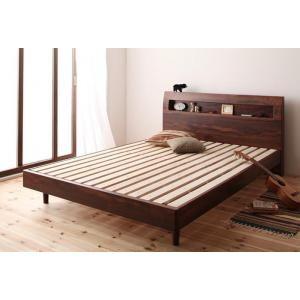 【期間限定クーポン配布中】ベッドフレーム【セミダブル】[フレームのみ]/ベッド ベッドフレーム フレーム フレームのみ 寝具 おしゃれ シンプル デザイナーズ かわいい 人気 おすすめ