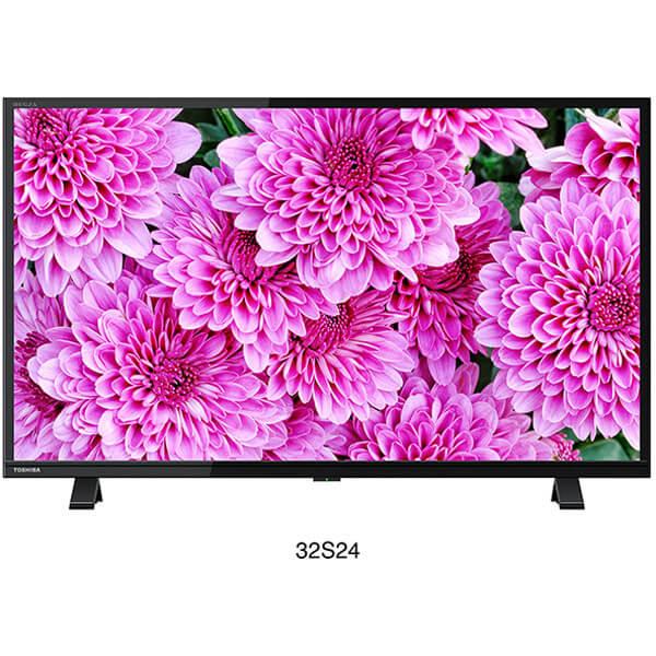 東芝 TOSHIBA REGZA(レグザ)S24シリーズ 32V型 地上・BS・110度CSデジタルハイビジョン液晶テレビ 32S24//32S24 AV機器 テレビ テレビ本体 液晶テレビ