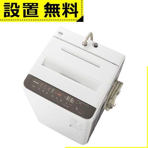 パナソニック 国内正規総代理店アイテム Panasonic 全自動洗濯機 超激安 6kg NA-F60PB14 NAF60PB14 ニュアンスブラウン 設置料無料 洗濯機 家電 送料