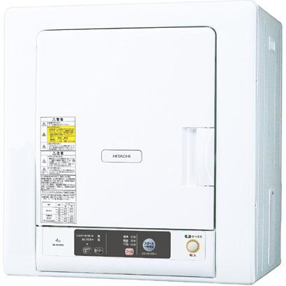 日立 衣類乾燥機 DE-N40WX 最新アイテム 送料無料 ピュアホワイト 再再販 DEN40WX 4.0kg