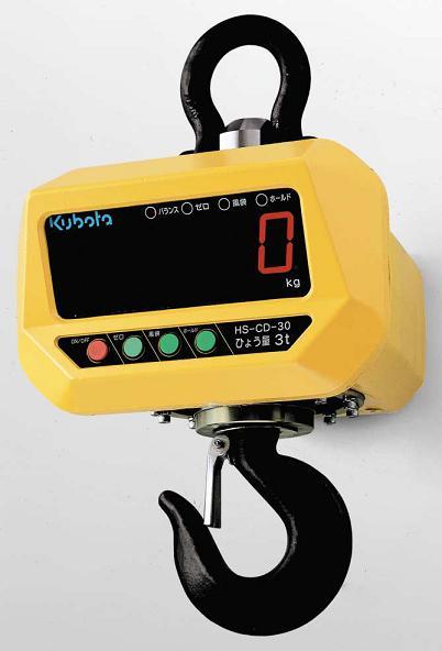 【送料無料】クボタ ホイストスケール 吊りはかり(直示無線式)検定品 10000kg HS-CD-R-100