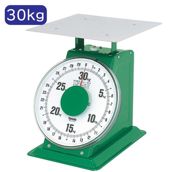 大和製衡/YAMATO 特大型上皿はかり 検定品 30kg SD-30【送料無料(沖縄県除く)】