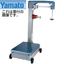 大和製衡/YAMATO 台はかり 車付 検定品 100kg B-100Z【送料無料(沖縄県除く)】