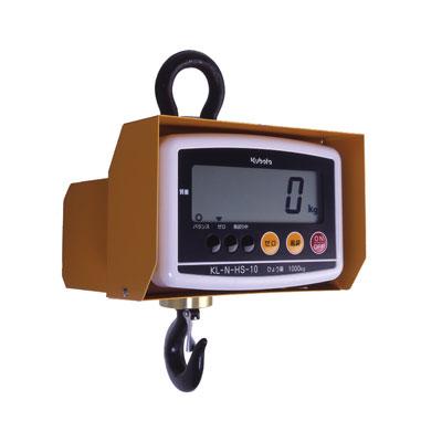 【送料無料】クボタ フックスケール 吊りはかり 検定品 2000kg KL-N-HS-20