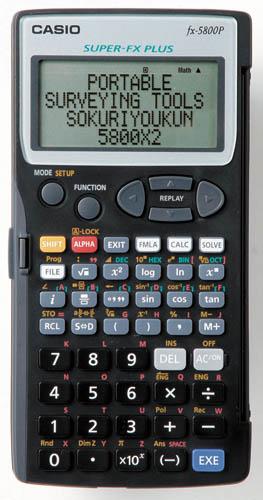 ヤマヨ測定機/YAMAYO 携帯測量ツール 即利用くん 5800S2【送料無料(沖縄県除く)】