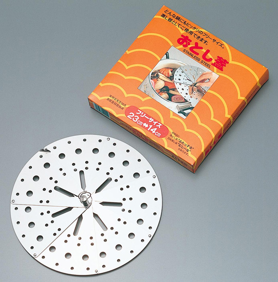 お鍋を選ばない、フリーサイズ落とし蓋。 フリーサイズ落とし蓋(箱入) FO-1 下村工業