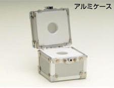 【送料無料】新光電子 円筒型分銅単品ケース(アルミ)2kg AC-2K