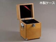【送料無料】新光電子 円筒型分銅単品ケース(木製)20kg WC-20K