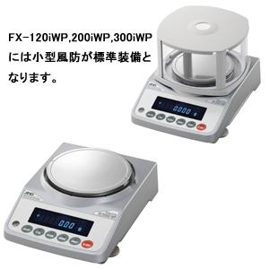 【送料無料】エー・アンド・デイ/A&D 汎用電子天秤(天びん)《防塵・防滴仕様》 220g FX-200iWP