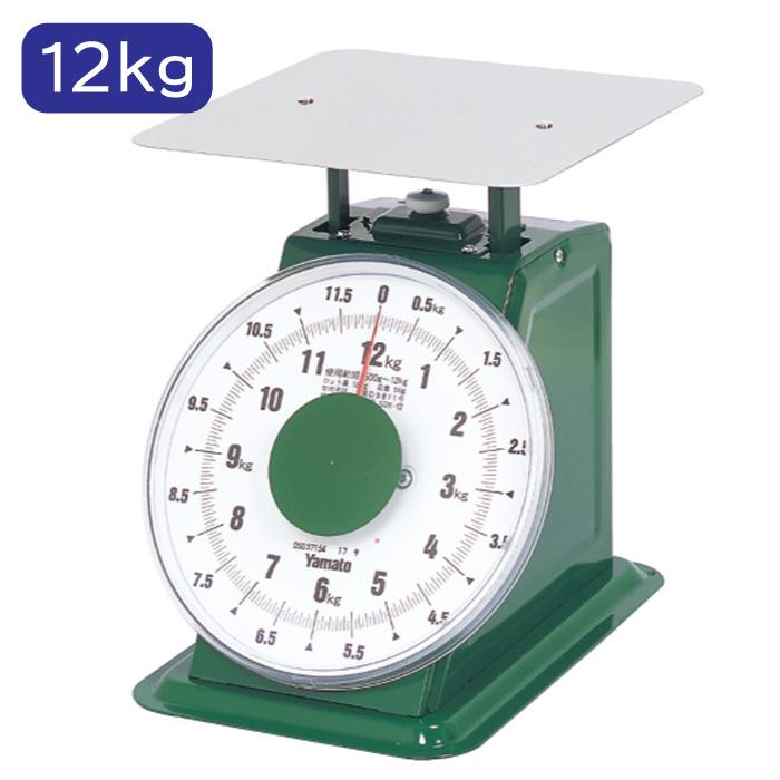 はかり 12kg 普及型 上皿はかり 検定品 SDX-12 アナログ 日本製 大和製衡 YAMATO