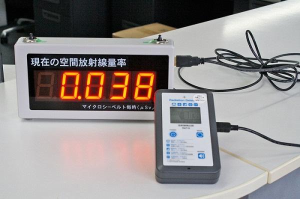 【送料無料】高森コーキ(測定機器) 【日本製】放射線検出器(RAT-S)+LED表示器セット