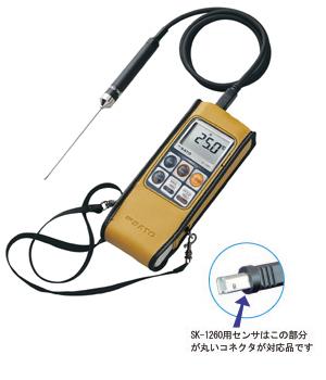 佐藤計量器/SATO 防水型デジタル温度計(標準センサ1本付) SK-1260